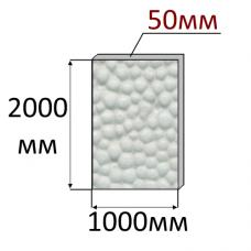 Пенополистирол ПСБ-С-15 50x2000x1000mm