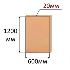 Экструдированный пенополистирол XPS 1200x600x20мм