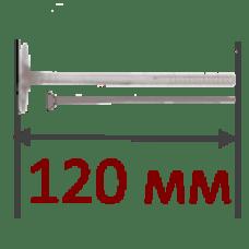Дюбель для изоляции 120мм (пластиковый штифт)