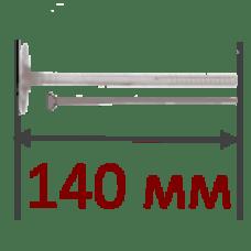 Дюбель для изоляции 140мм (пластиковый штифт)