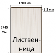 ДВП 3,2 мм, 2745х1700 мм, Лиственница
