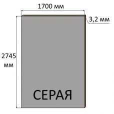 ДВП 3,2 мм, 2745х1700 мм, Серая