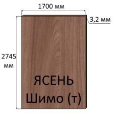 ДВП 3,2 мм, 2745х1700 мм, Ясень Шимо (темный)