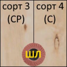 ФК 1525х1525 3мм сорт 3/4 ШЛИФ