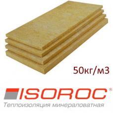 Каменная вата Изолайт-50 1000х500х50мм (8 плит)