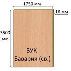ЛДСП 16x3500x1750мм Бук Бавария (св.)