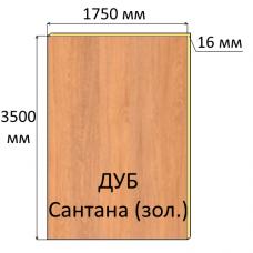 ЛДСП 16x3500x1750мм Дуб Сантана (зол.)