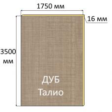 ЛДСП 16x3500x1750мм Дуб Талио