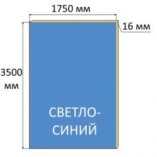 ЛДСП 16x3500x1750мм Светло-синий