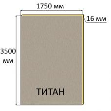 ЛДСП 16x3500x1750мм Титан