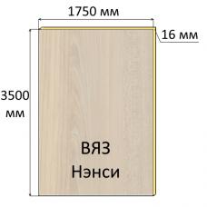 ЛДСП 16x3500x1750мм Вяз Нэнси