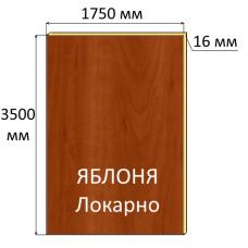 ЛДСП 16x3500x1750мм Яблоня Локарно